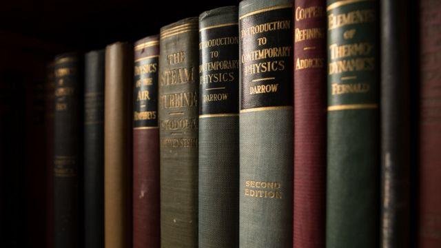 теслина библиотека