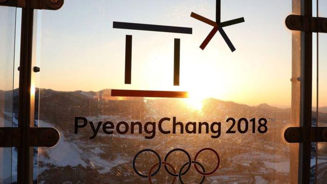 المپیک زمستانی پیونگچانگ