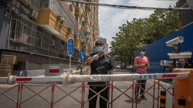 Контроль в Пекине