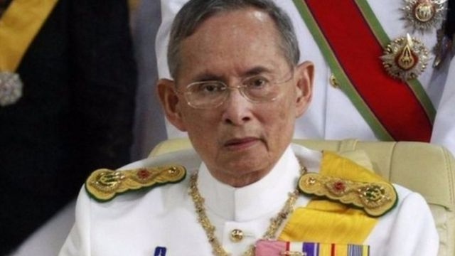 Umwami Bhumibol Adulyadej
