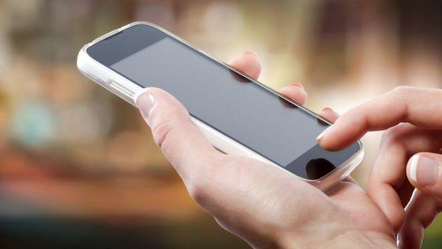 मोबाइल