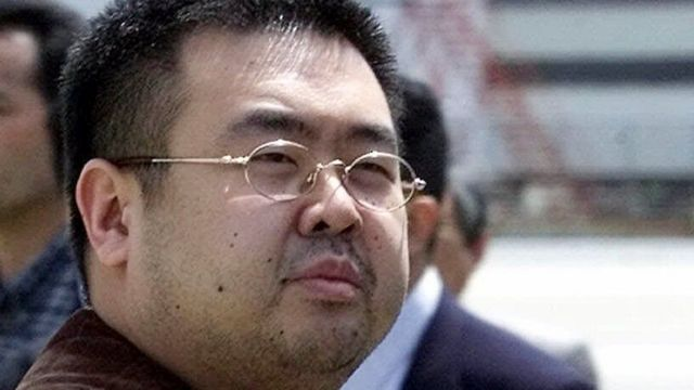 مالزی جسد کیم جونگ نام را کالبدشکافی کرده است