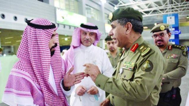 Awọn osisẹ alaabo ni Saudi Arabia
