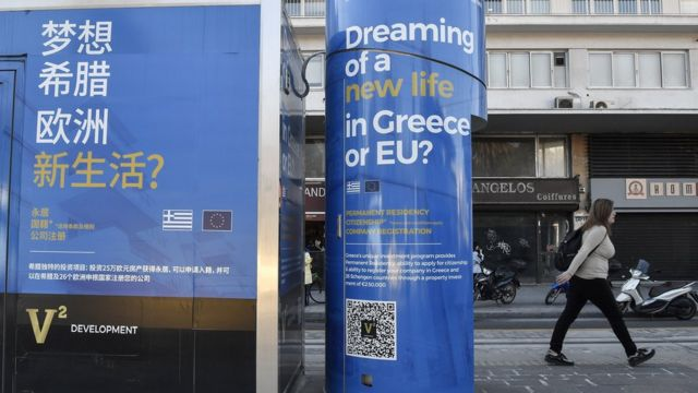 """So-called """"golden visas"""" are advertised in central Athens."""