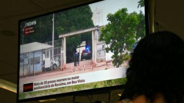 لقطة تلفزيونية للسجن