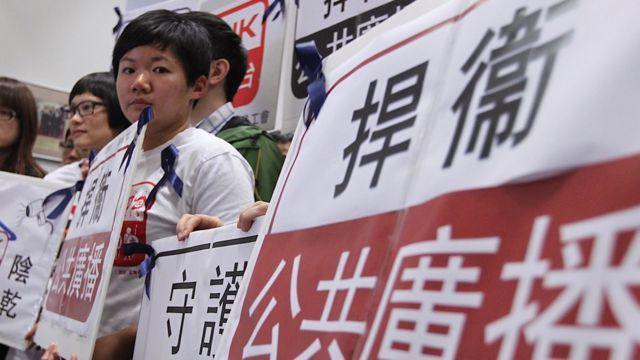 香港电台编导蔡玉玲(资料图片)