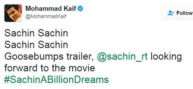 मोहम्मद कैफ का ट्वीट