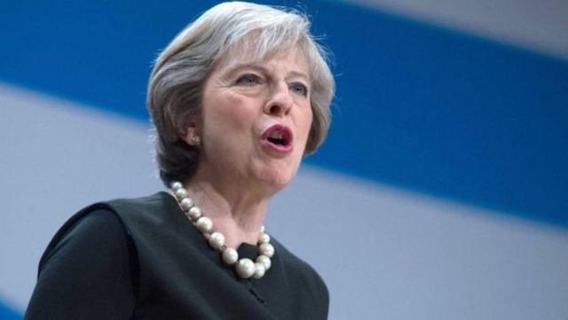 ब्रिटेन की प्रधानमंत्री टेरीज़ा मे