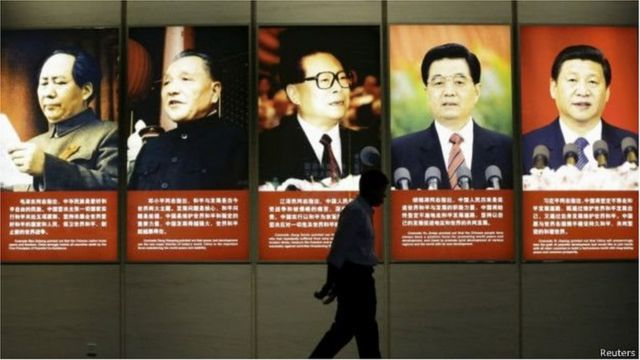 Successive leaders of the Chinese Communist Party