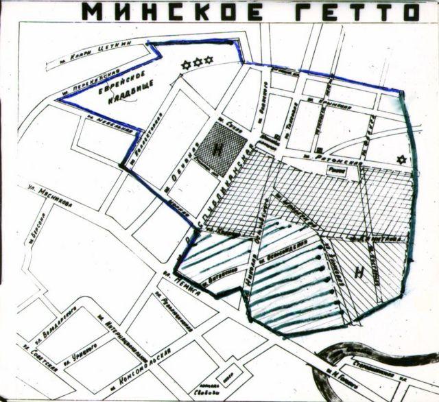 Рисованная карта Минского гетто