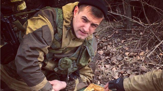 """Фото со страницы Марка Неймарка в соцсети """"ВКонтакте"""""""