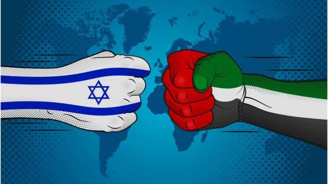 """قراءات بريماكوف، جلسة """"الصراع الفلسطيني الإسرائيلي – آفاق التسوية"""": ملاحظات في الهوامش"""