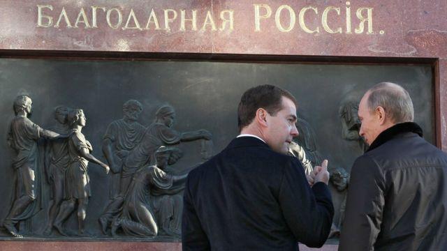 Medvedev và Putin