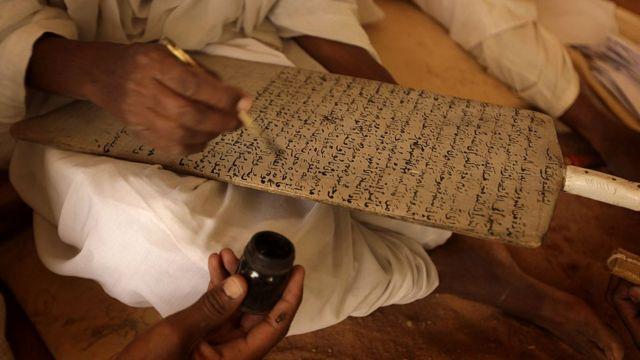 Barashada Qur'aanka