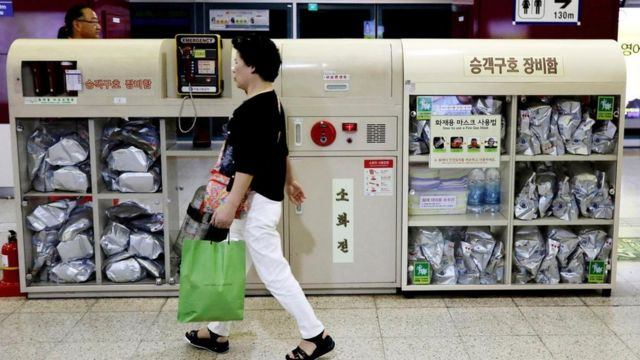 韩国首尔地铁