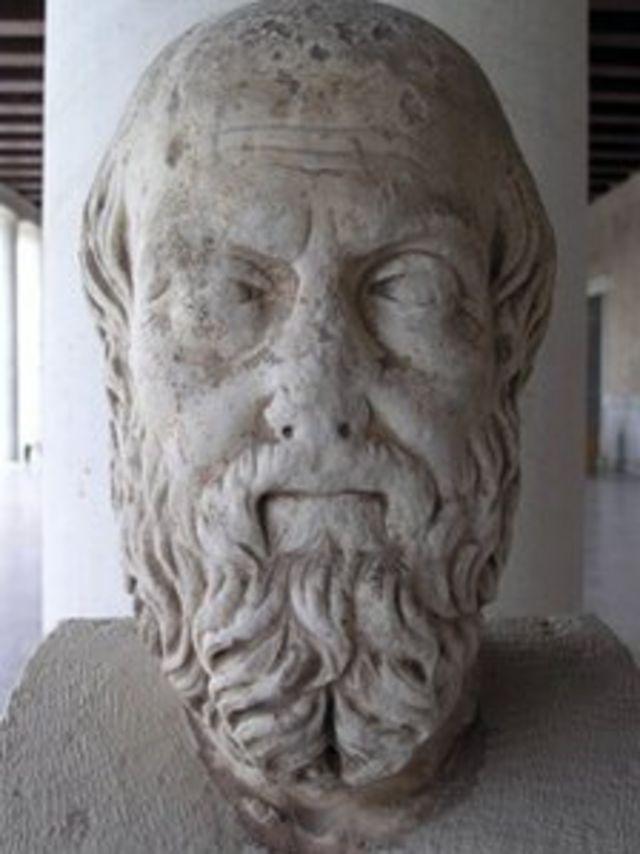 Busto do historiador Heródoto