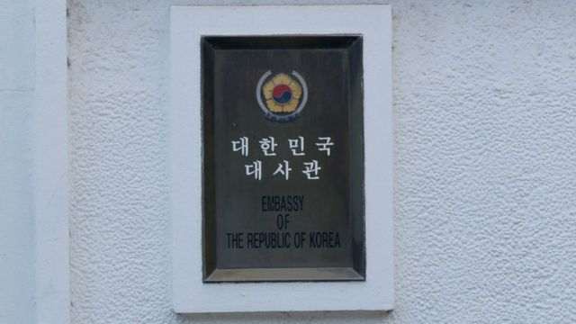 """Sign reads """"Embassy of the Republic of Korea"""""""