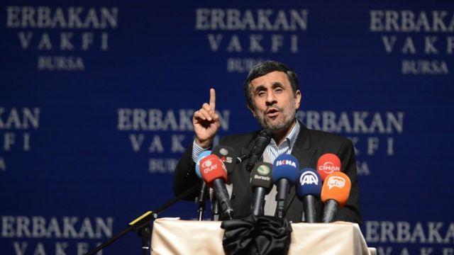 Tsohon shugaban kasar Iran, Mahmoud Ahmadinejad