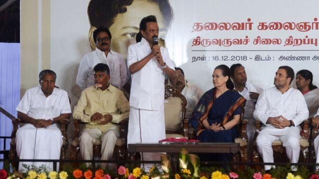 तमिलनाडु की राजनीति