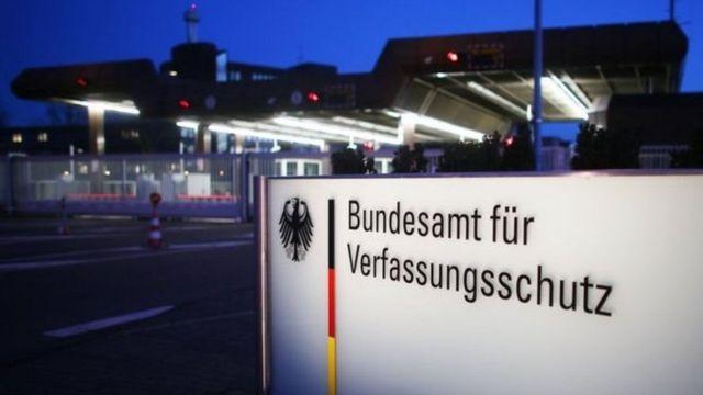 وكالة الاستخبارات الداخلية الالمانية