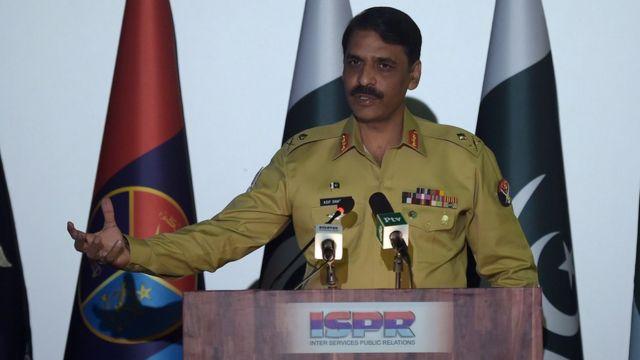 পাকিস্তানি সেনাবাহিনীর মুখপাত্র মেজর জেনারেল আসিফ গফুর