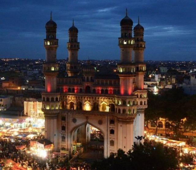 MIM ची हैदराबाद शहरात स्थापना झाली.