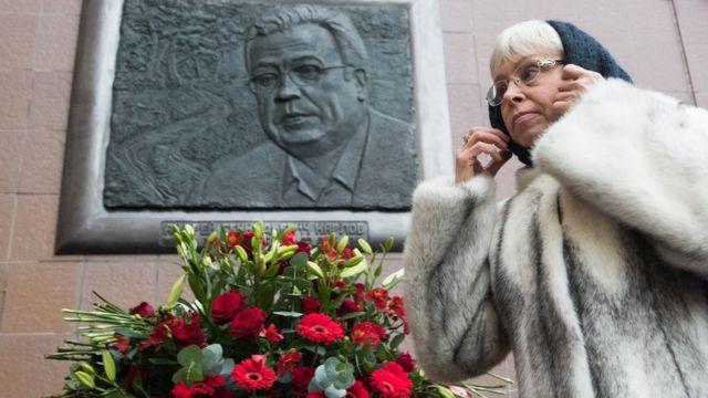 Марина Карлова