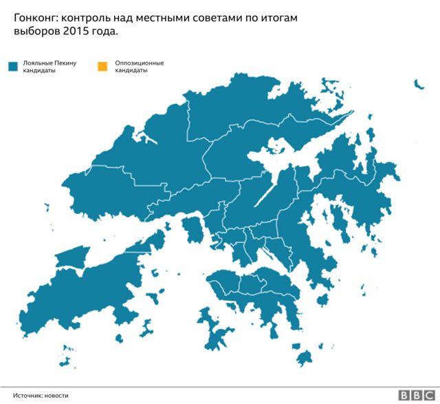 Карта голосования в Гонконге