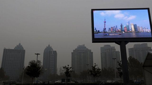 смог в Чжэнчжоу