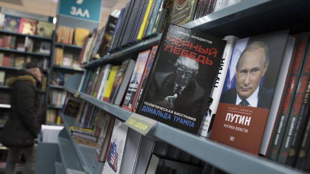 Libros de Trump y Putin
