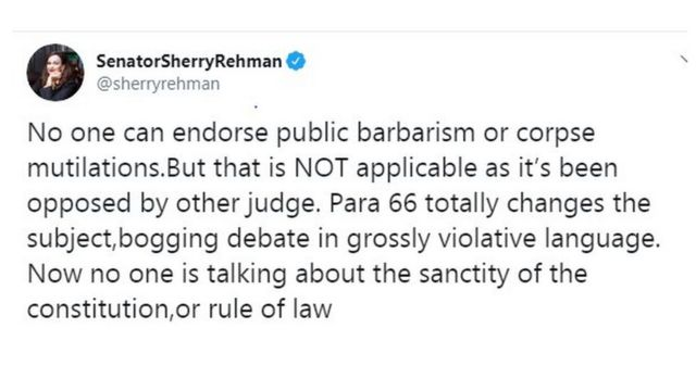 SHIREEN RAHMAN