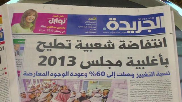 BBC Arabic Hadith Programme