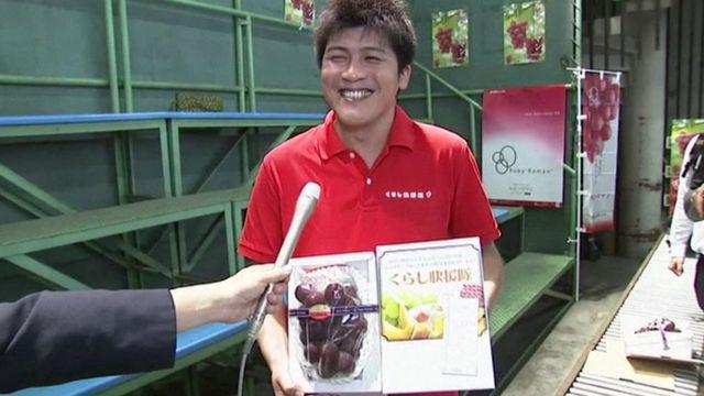 Владелец супермаркета в Японии, купивший виноград