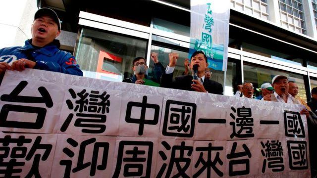 2018年12月,台灣獨派示威者在台北松山機場抗議參加「台北-上海論壇」的上海訪問團。
