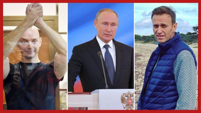 Сафронов, Путин, Навальный