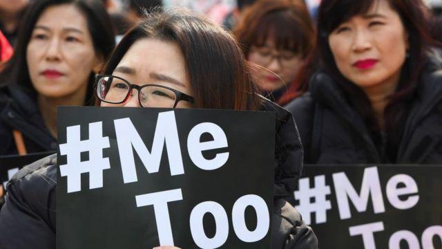 Скуп покрета #MeToо у Јужној Кореји