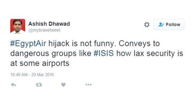 「エジプト航空機ハイジャックはおかしくない。一部の空港でいかに警備が手抜きか、ISISみたいな組織に知らせてしまってる」