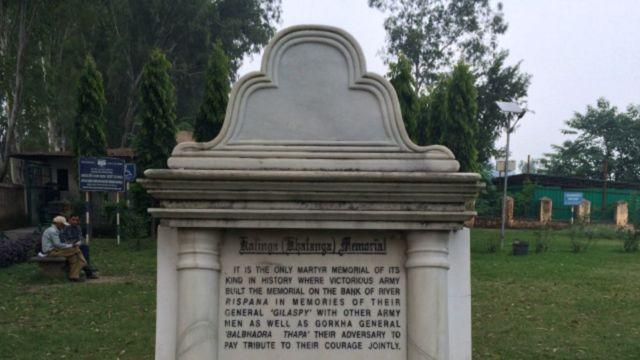 नालापानी किला, बलभद्र कुंवर की कहानी, खलंगा की लड़ाई