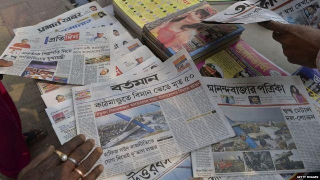 स्थानीय समाचार पत्र