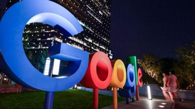 Znak Gugla u Pekingu