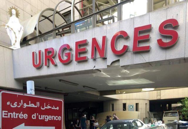 Ledakan hebat di Beirut