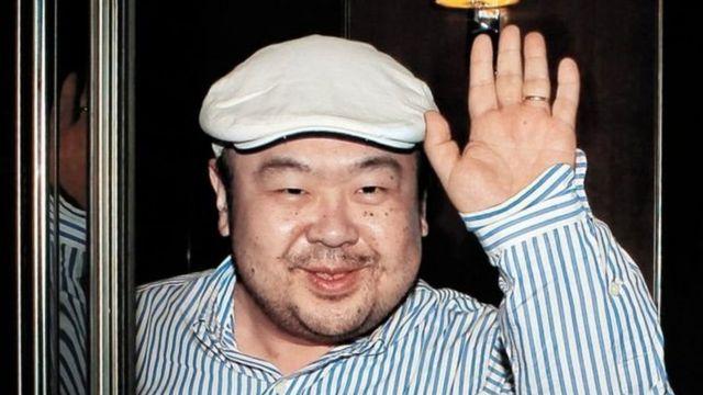 Ifoto ya Kim Jong Nam yo mu 2010