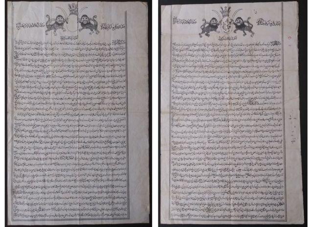 کاغذ اخبار ماه ذیقعده و ذیحجه ۱۲۵۲ ھ.ق.