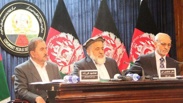 افغانستان د جزا قانون نوی کړی