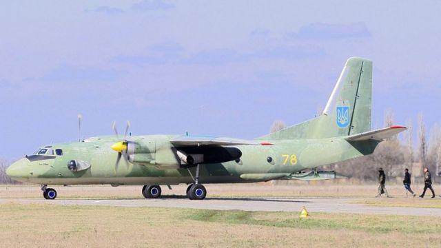 АН-26Ш