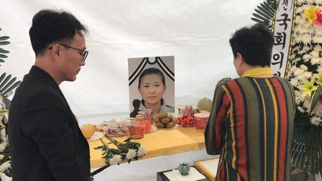 Santuário para Han Sung-ok em Seul