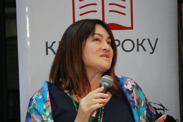 Ольга Герасим'юк