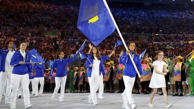 Delegação do Kosovo