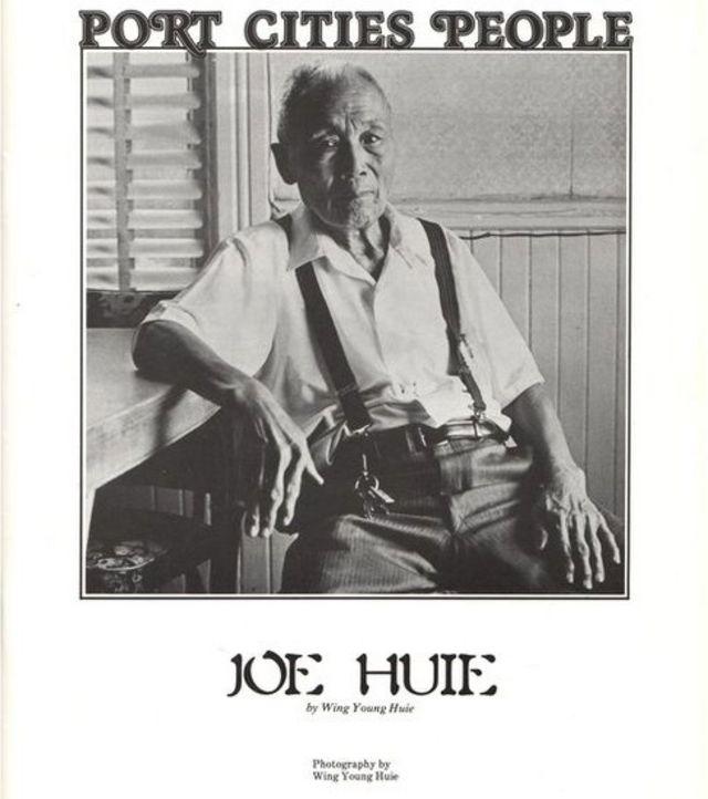 許永揚的父親許喬(Joe Huie)。