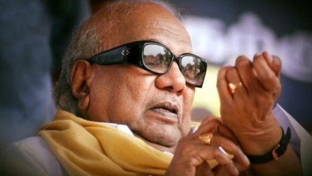 DMK अध्यक्ष एम करुणानिधी